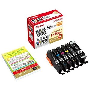 Canon 純正 インクカートリッジ BCI-381(BK/C/M/Y/GY)+380 6色マルチパック BCI-381+380/6MP kamoshika
