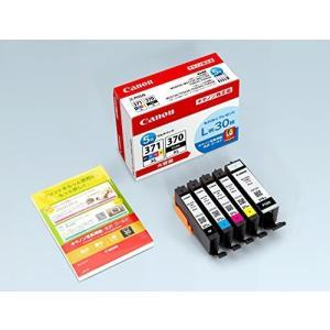 Canon 純正 インクカートリッジ BCI-371XL(BK/C/M/Y)+370XL 5色マルチパック 大容量タイプ L判写真用紙30枚 kamoshika