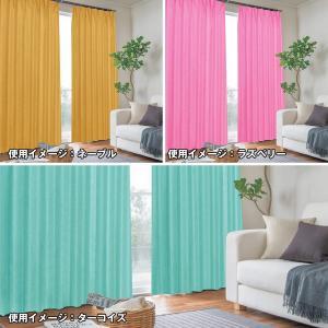 完全遮光生地の特殊高断熱カーテン高断熱 静 遮光1級 断熱・遮熱カーテン「SHIZUKA」全12色 ...