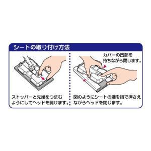 アズマ トイレ掃除 モップ ニュートイレフロアワイパー