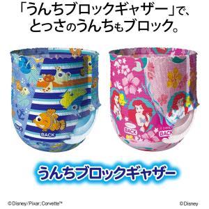 ムーニー 水あそびパンツ 女の子 ビッグ (12~17kg) 3枚水遊びパンツ