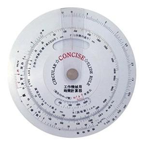 コンサイス 定規 円形計算尺 工作機械 100867