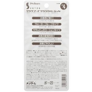 近江兄弟社 メンターム サンベアーズ サンタンローション SPF4 100ml