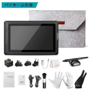 液タブ XP-pen 液晶ペンタブレット 15.6インチペンタブ 電池不要ペン フルHD 筆圧8192レベル 6個エクスプレキー Artis|kamoshika