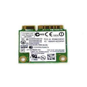 Intel Centrino Advanced-N 6200 802.11a/b/g/n 最大300Mbps (622ANHMW)|kamoshika