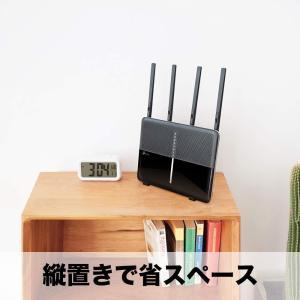 TP-Link WiFi ルーター 2167 + 1000 Mbps 無線LAN セキュリティ搭載 フルギガポート Archer C3150 kamoshika