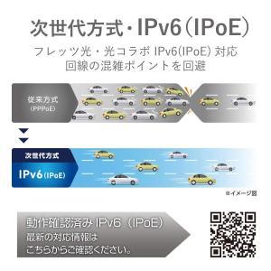 エレコム WiFi 無線LAN ルーター 11ac ac1900 1300+600Mbps IPv6...