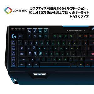 ゲーミングキーボード ロジクール G910r RGB メカニカル パームレスト ロジクール最速 RO...