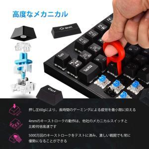 Qtuo メカニカルキーボード ゲーミングキーボード 日本語配列 青軸 打ち感が良い 92キーロール...