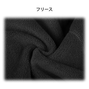 INBIKE(インバイク)マスク 防寒フリースマスク 裏起毛 厚型 ネックウォーマー フェイスガード|kamoshika