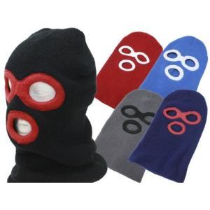 フェイスマスク(目だし帽 ニット帽) デストロイヤー ネイビー|kamoshika