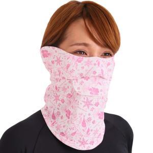UVカットフェイスカバー C型 フローラル (UVカットフェイスマスク) (ピンク(フローラル))|kamoshika