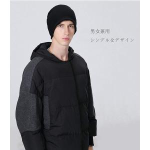WOOSOO ニット帽・ネックウォーマー・フェイスマスク 3Way 多機能 帽子 防寒 キャップ 裏...