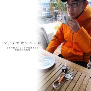 (エッジシティー)EdgeCity カラビナ キーリング キーホルダー フルメタルタイプ 日本製 1...