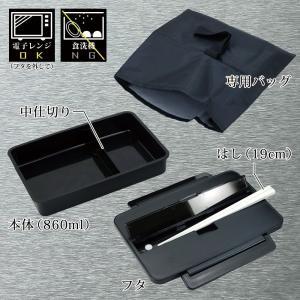 レック TRATTO ランチボックス 860ml バッグ付き ( 弁当箱 )