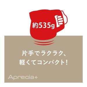ティファール 電気ケトル 0.8L アプレシア プラス コンパクトモデル カフェオレ BF80517...
