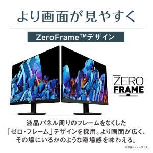 Acer モニター SA240YAbmi 23.8インチ/IPS/非光沢/1920x1080/フルHD/16:9/250cd/4ms/ブラッ|kamoshika