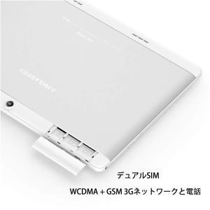 TECLAST X10タブレットPC 10.1インチ1280 * 800クアッドコア3Gタブレット1GB RAM 16GB ROM Andr|kamoshika