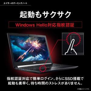 Acer ゲーミングノートパソコンA715-72G-F76H Core i7-8750H/16GB/256GB SSD+1TB HDD/GT|kamoshika