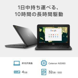 Dell モバイルノートパソコン Chromebook 3180 Celeron ブラック 19Q3...