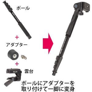 SLIK 一脚兼簡易三脚 スタンドポッドGX-N 4段レバーロック式 3ウェイ雲台 クイックシュー式...