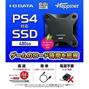 PS4対応 外付けSSD 480GB kamoshika