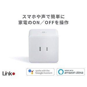 Works with Alexa認定製品LinkJapan 「ePlug(イープラグ)」 スマホ&a...