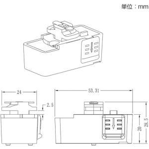 3個入り 配線ダクトレール用プラグ 引掛けシーリング (GT-GD-ZB-3B) 簡単取付け スライ...