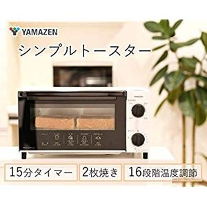 山善 オーブントースター 温度調整機能付き 1000W ホワイト YTN-C101(W)