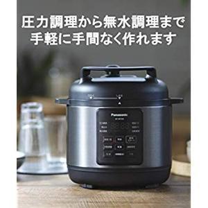 パナソニック 電気圧力鍋 時短なべ 3L ブラック (圧力、低温、無水、煮込、自動調理) SR-MP...