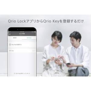 Qrio Key (キュリオキー) スマホなしでも自宅カギをスマート化、Qrio Lock専用のリモ...