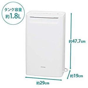 アイリスオーヤマ 衣類乾燥除湿機 タイマー付 除湿量 6.5L コンプレッサー方式 DCE-6515