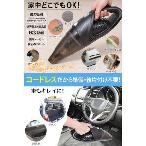 ハンドクリーナー コードレス 軽量 ペット 車 ハンディー掃除機 小型 静音 UENO-mono S...