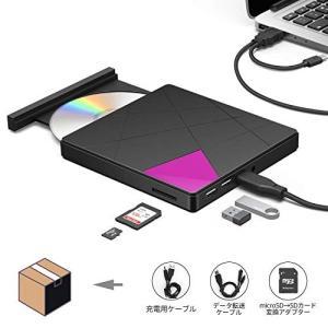 Volador 外付けDVDドライブUSB 3.0 DVDプレイヤー ポータブル スーパーマルチドラ...