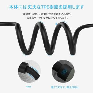 USB3.0ケーブル A-MicroBケーブル 高速データ転送対応 Galaxy S5/Galaxy...