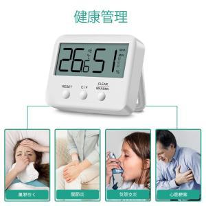 ORIA デジタル温湿度計 室内温度計 湿度計 小型 LCD大画面 高精度 置き・貼り両用 最高最低...
