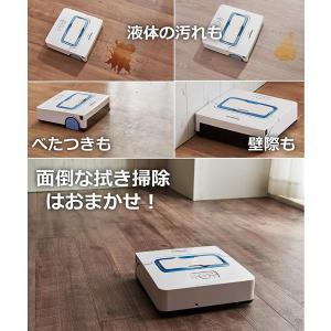 パナソニック 床拭きロボット掃除機 Rollan(ローラン) ホワイト MC-RM10-W