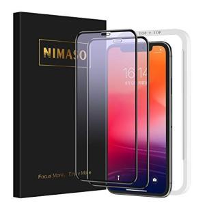 ブルーライトカット2枚セット Nimaso iPhone 11 Pro Max/Xs Max(6.5...