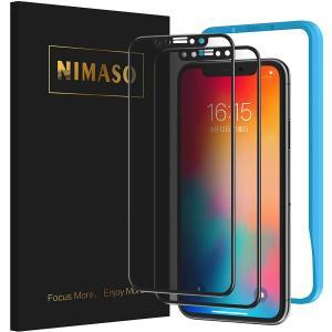 覗き見防止2枚セット Nimaso iPhone11 Pro/Xs/X(5.8インチ) 用 全面保護...