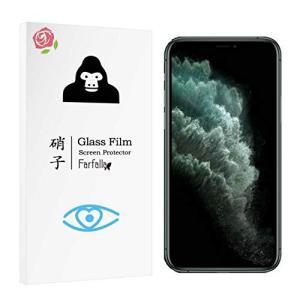 ブルーライトカットiPhone 11 Pro/iPhone XS/iPhone X ガラスフィルム ...