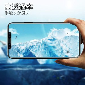 iPhone X ガラスフィルム G-Color iPhone X/iPhone XS 用 強化ガラ...