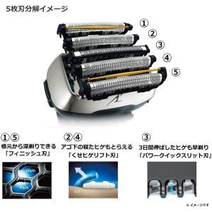 パナソニック ラムダッシュ メンズシェーバー 5枚刃 茶 ES-LV7D-T