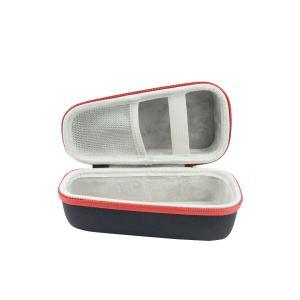 専用旅行収納 フィリップス メンズシェーバー 5000シリーズ S5390/26 S5390/12 ...
