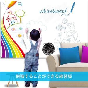 ホワイトボード シート(ホワイトボードペン付き) Holotap 壁に貼れる黒板 貼り付け簡単 書き...
