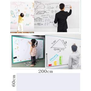 Hema白板 ホワイトボード シート600mm*2000mm壁に貼れるオシャレ壁紙シール ホワイト ...