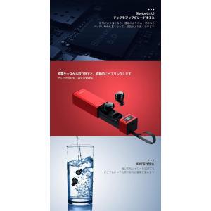 MUMKAI Bluetooth 5.0 イヤホン TWS完全ワイヤレス充電量表示EDR 搭載Hi-...