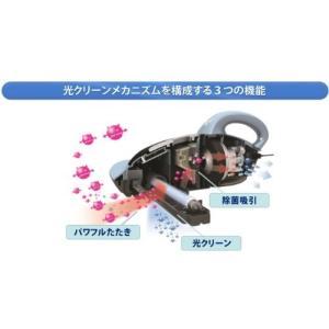 レイコップ ふとん専用ダニクリーナー (サーモンピンク)掃除機raycop SMART スマート B...