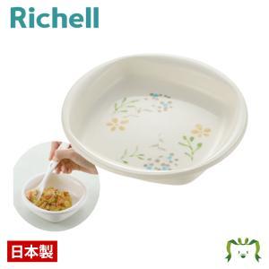 ダイエット 健康 介護用品 食事介助商品 食器 リッチェル Richell 使っていいね! さら|kamoshikanet