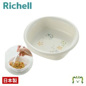 ダイエット 健康 介護用品 食事介助商品 食器 リッチェル Richell 使っていいね! はち|kamoshikanet