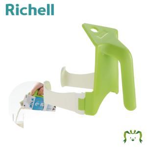 キッチン 日用品 調理器具ツール その他 リッチェル Richell 使っていいね! 牛乳パックハンドル|kamoshikanet